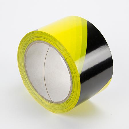 kartonagen schmidt klebeband mit warnmarkierungsdruck gelb schwarz onlineshop f r. Black Bedroom Furniture Sets. Home Design Ideas